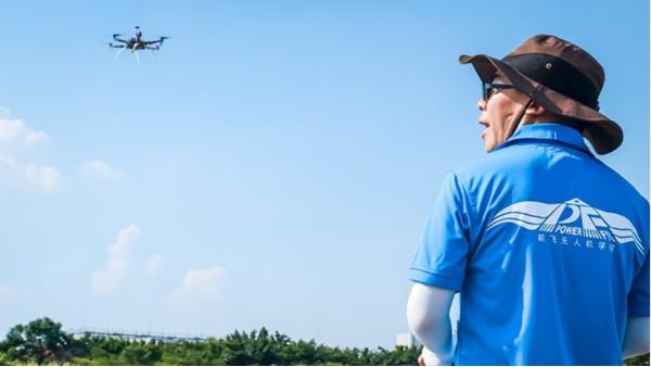 怎么区分视距内和超视距?能飞无人机学院为你科普
