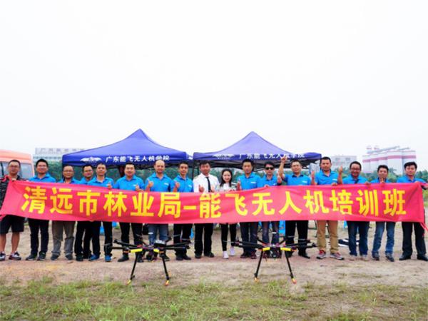 阳江森林公安无人机林业巡护培训案例