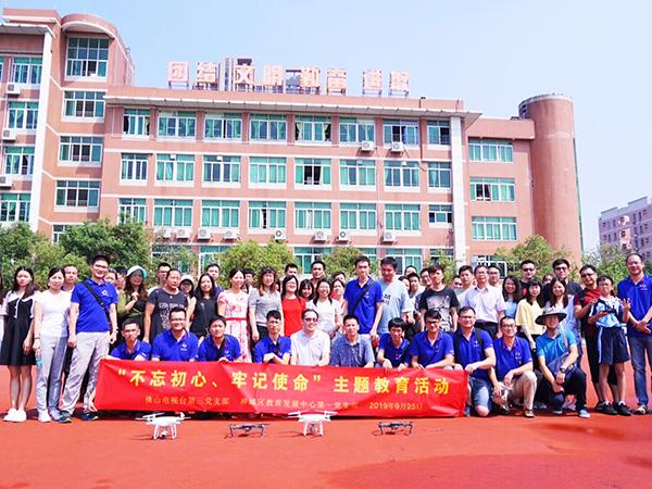 佛山珠江传媒无人机航拍培训案例
