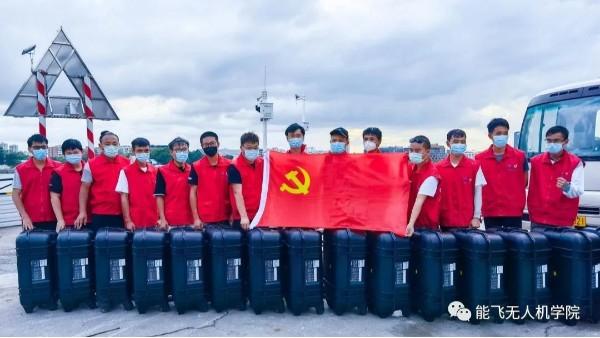 时讯 | 能飞教员团队加入南网志愿者团队助力广州荔湾区抗疫