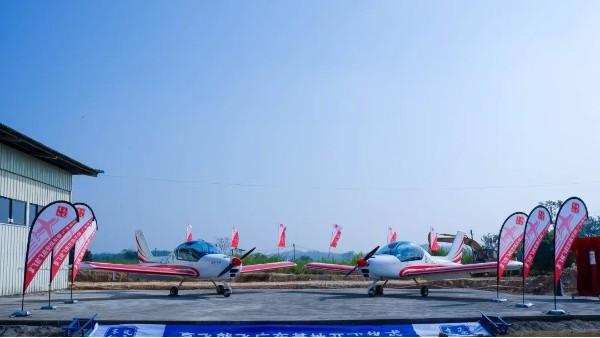 享飞就飞 | 广东基地正式启动,飞行体验活动持续进行中