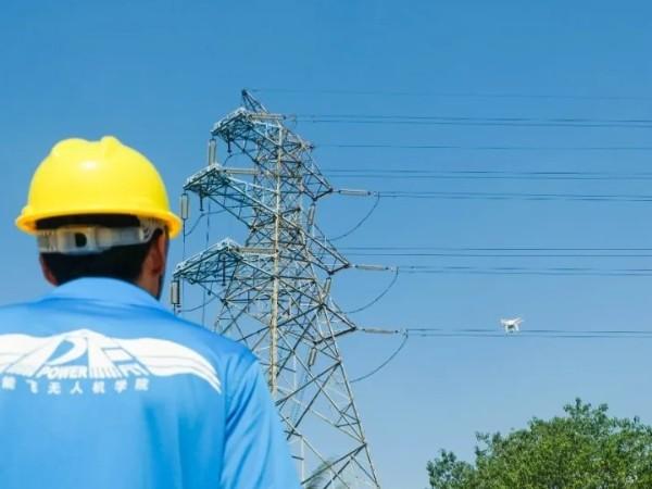 无人机电力巡检发展和就业前景