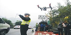 无人机出现交通事故现场